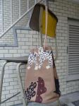 "YARN&COPPER:Small Bucket bag""Garvey beige"""